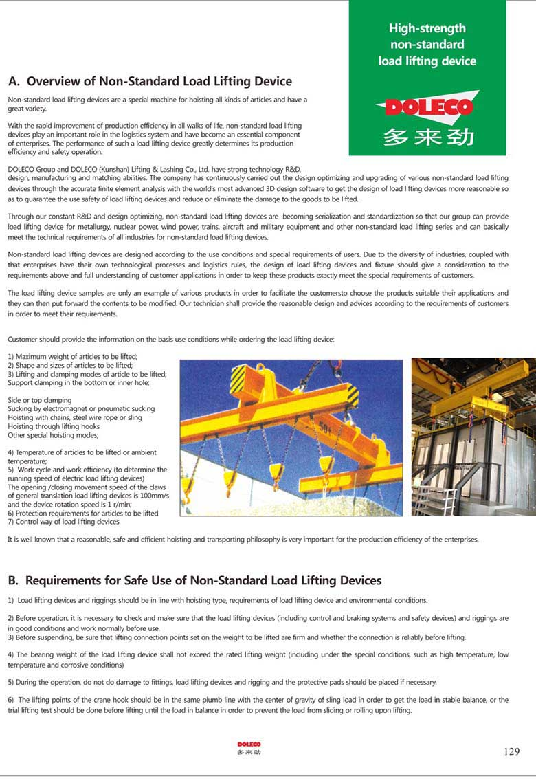Overview and Safe Use Requirements for Non-Standard Load Lifting Device